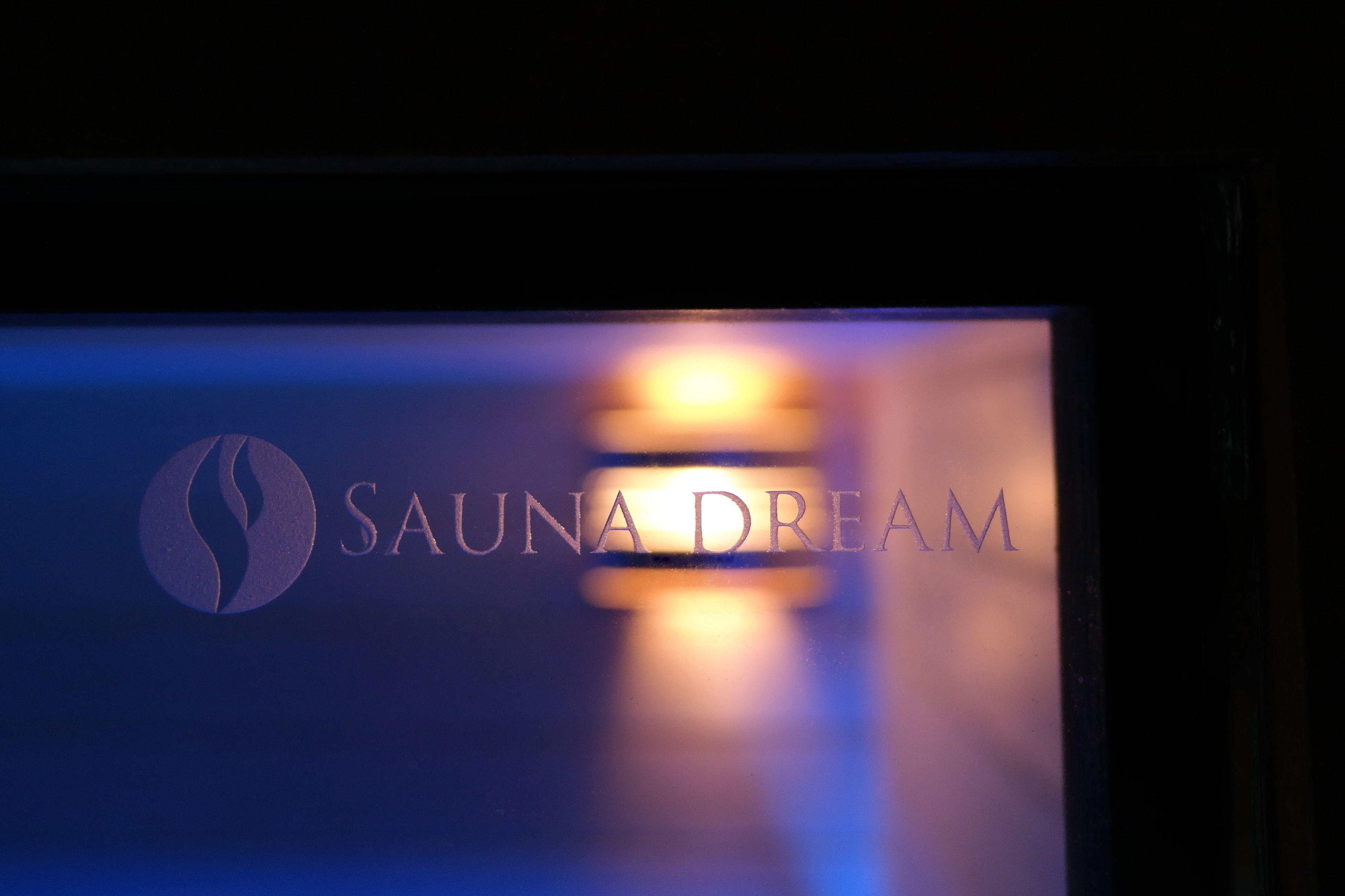 Logo Saunadream